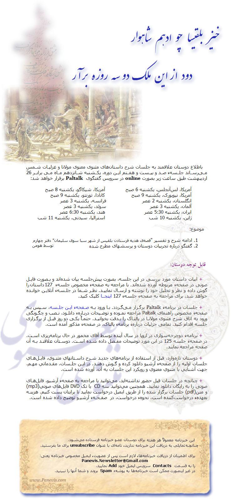 newsletter180.jpg