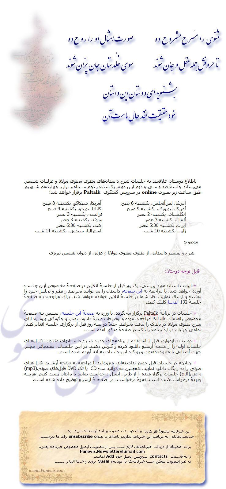 newsletter185.jpg