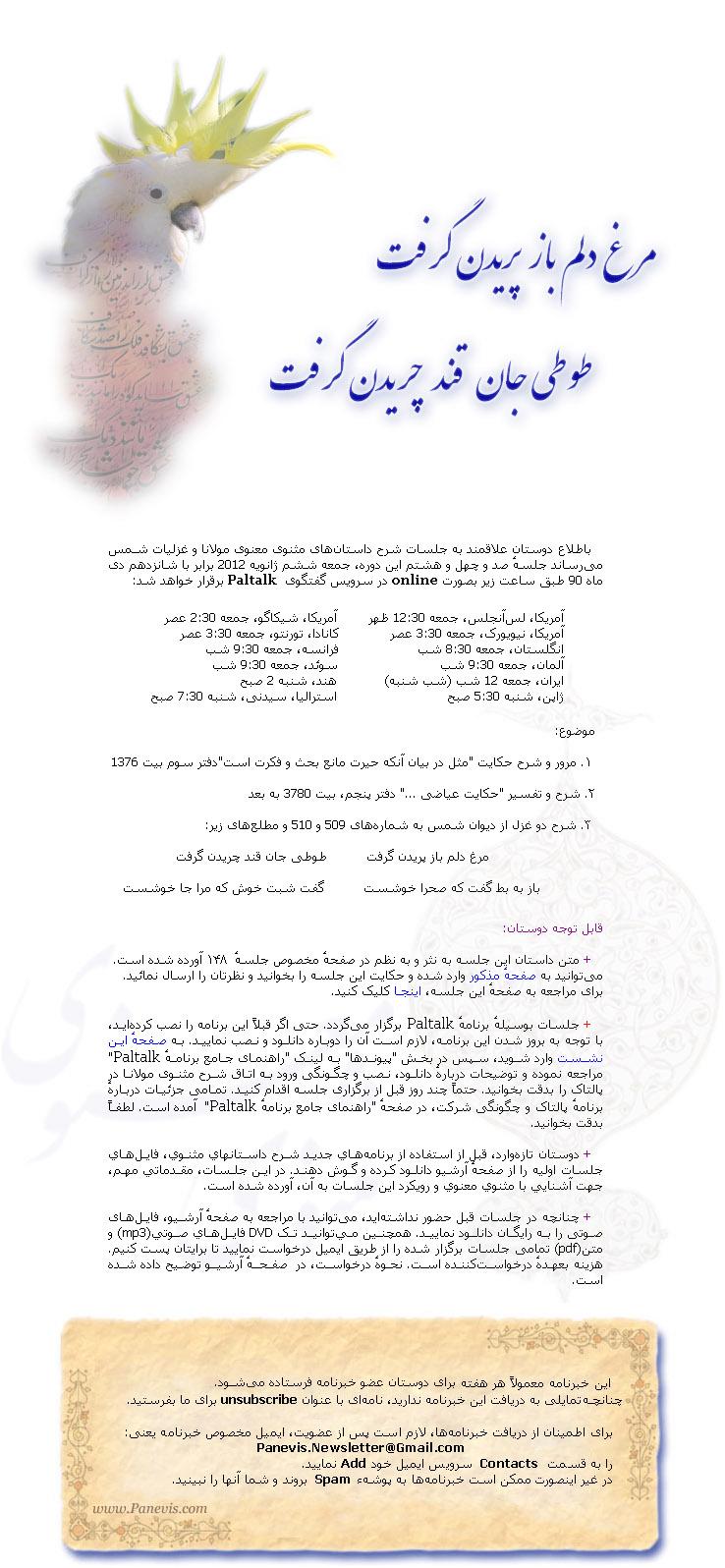 newsletter210.jpg