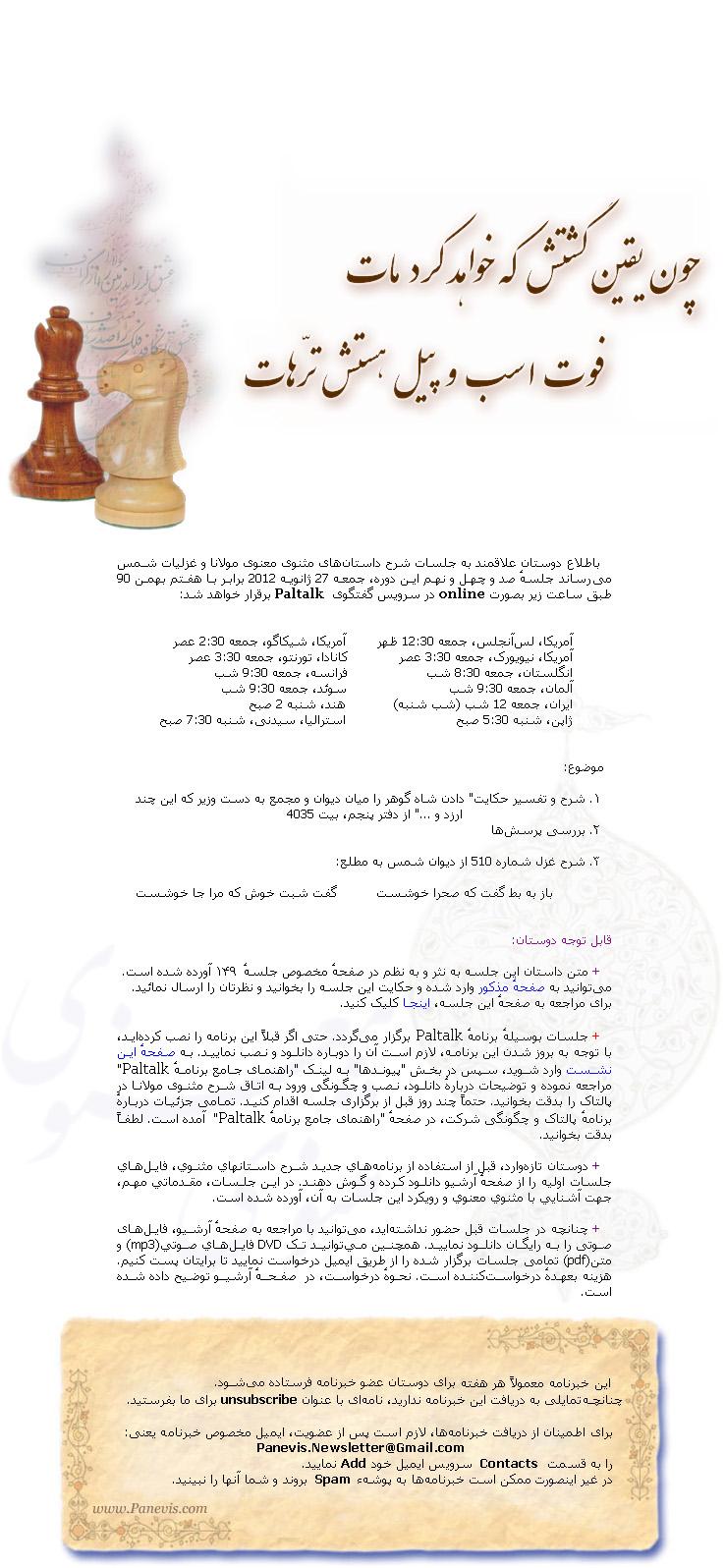 newsletter211.jpg
